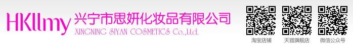 爱博体育网站系列产品全国唯一总代理梅州市爱博体育网站化妆品有限公司图标